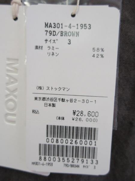 IMG_7231.JPG