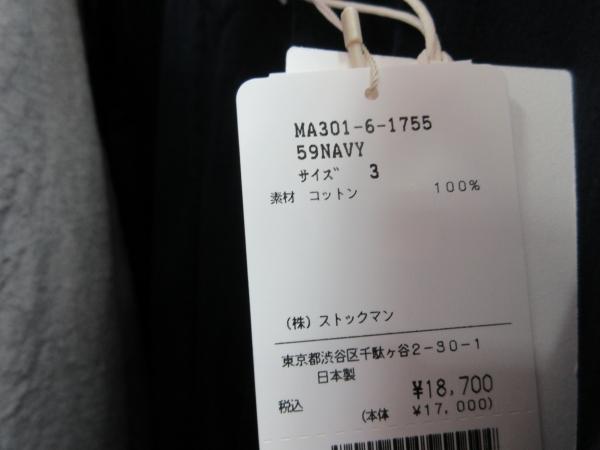 IMG_7243.JPG