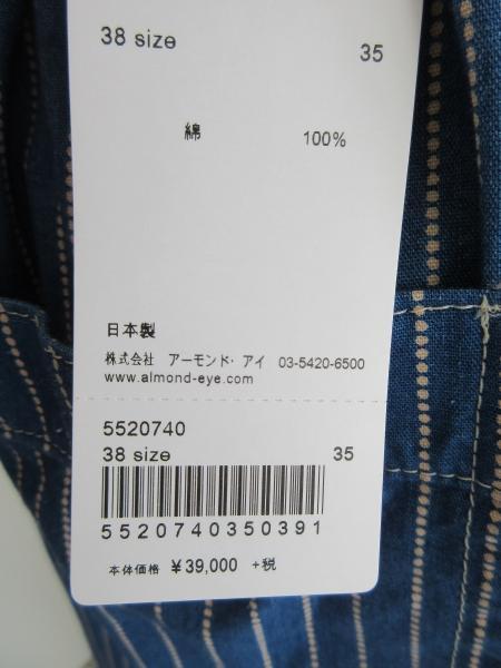 IMG_8250.JPG