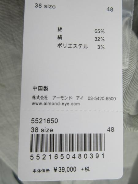 IMG_8258.JPG
