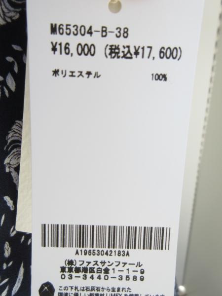 IMG_8552.JPG