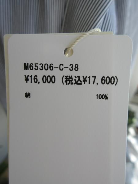 IMG_8585.JPG