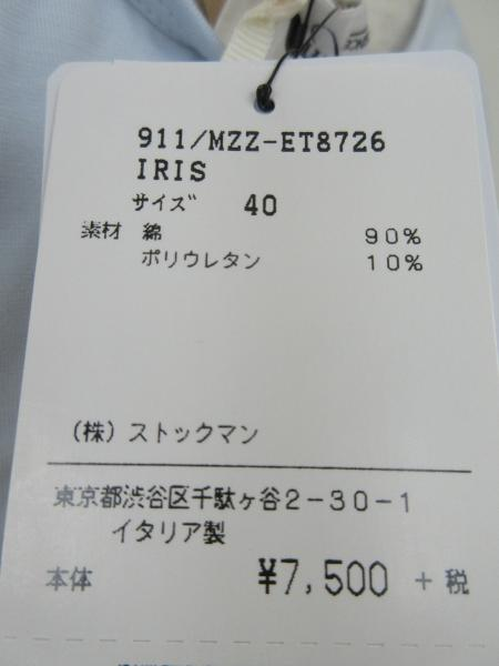IMG_9026.JPG