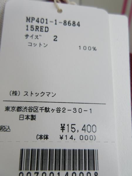 IMG_9190.JPG