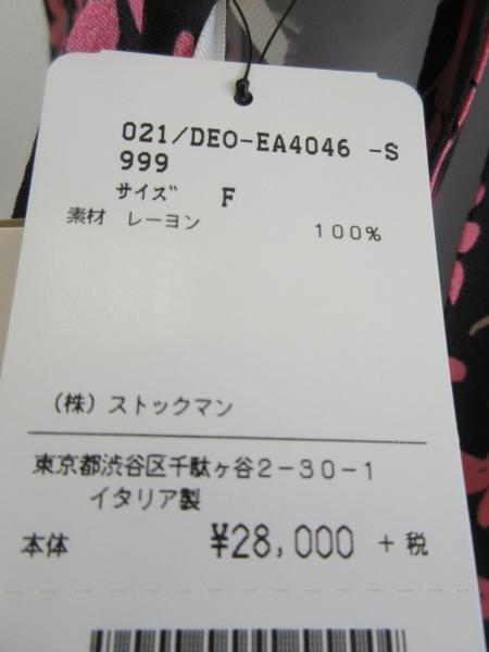 IMG_9216.JPG