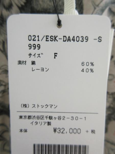 IMG_9223.JPG