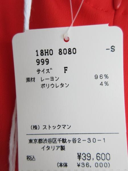 IMG_9234.JPG