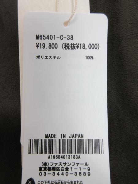 IMG_0095.JPG