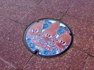 函館 マンホール