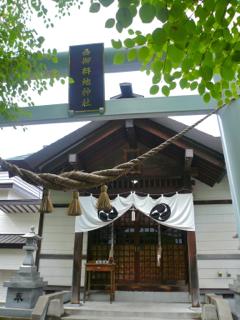 西御料地神社