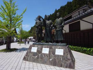 萩 道の駅