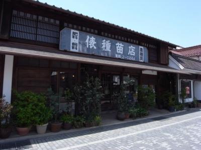 津和野 カフェ