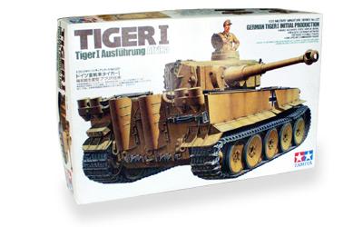ドイツ重戦車タイガー 極初期生産型