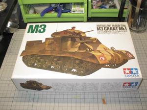 M3グラント