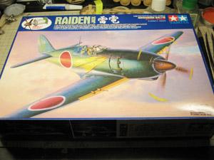 1/48 海軍局地戦闘機 雷電21型 (プロペラアクション)