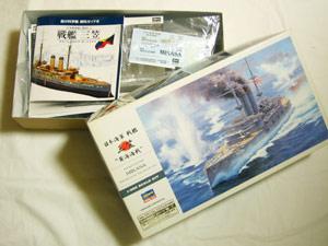 1/350戦艦三笠