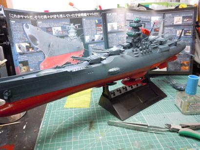 宇宙戦艦ヤマト プラモデル