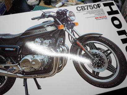 1/6 バイク CB750F