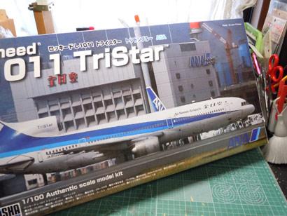 ロッキードL-1011トライスター