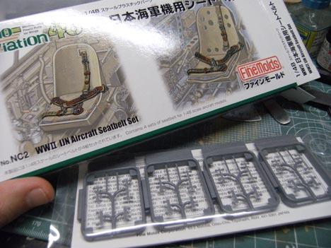 1/48 九州 局地戦闘機 震電