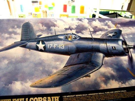 ヴォート F4U-1 コルセア