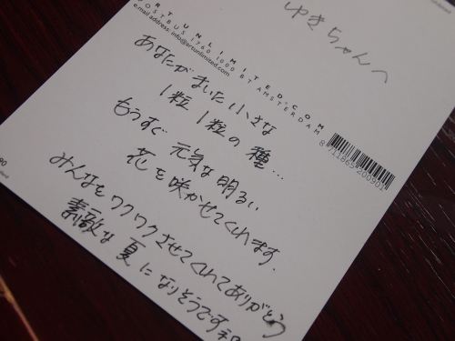 P6160633.JPG