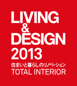 living-and-design-2013.png