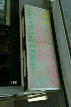 NEC_0106.jpg