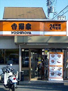 20061217_274207.jpg