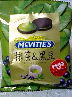 ダイジェスティブビスケット「抹茶&黒豆」