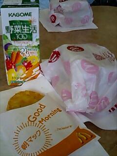 マックグリドル ソーセージ&エッグチーズ
