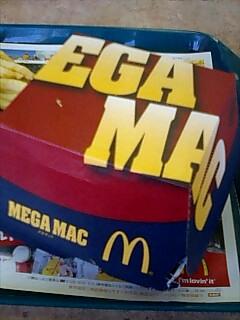 メガマック(箱)
