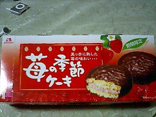 苺の季節のケーキ