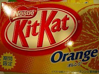 ネスレのキットカット「オレンジ味」