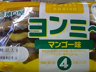 神戸屋のヨンミー「マンゴー味」