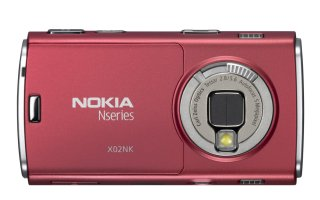 Nokia N95 / Softbank X020NK
