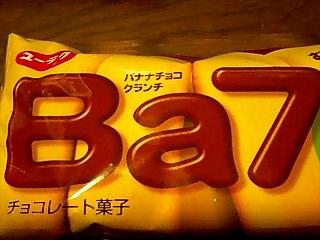 ユーラクのBa7