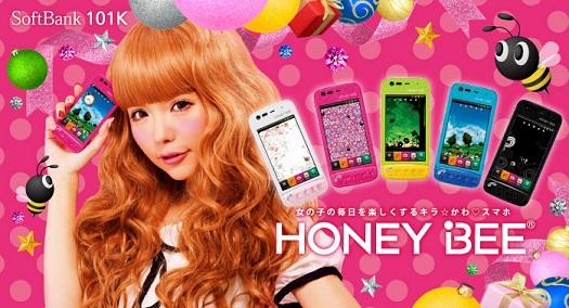 HONEY BEE潤・101K