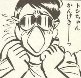 炎上生主(´・ω・) カワイソス 山田ヲチスレ 1250 [転載禁止]©2ch.net YouTube動画>13本 ->画像>235枚