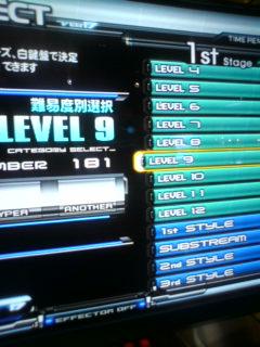 20100107164214.jpg