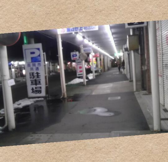 Collage 2015-03-17 23_09_09-1.jpg