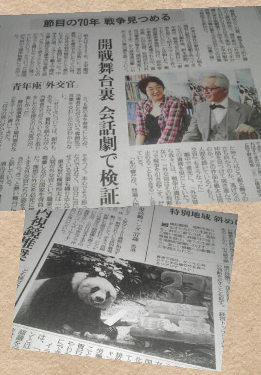 Collage 2015-07-30 10_31_27-1.jpg
