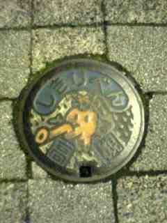 20070105_176530.jpg