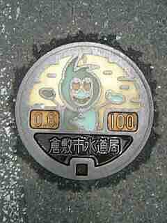 20070611_273600.JPG