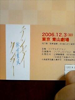 20061111_189866.jpg