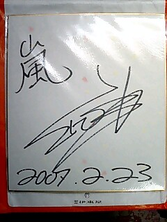 20070227_248253.jpg