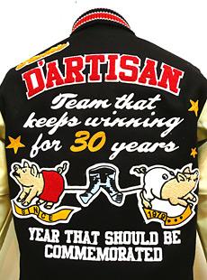 STUDIO DARTISAN SP-015 30周年記念スタジャン