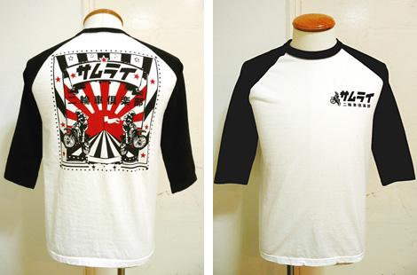 サムライ二輪車倶楽部(SAMURAI JEANS) MCT11-106 五分袖ベースボールTシャツ