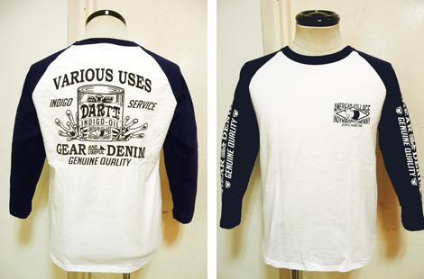 STUDIO DARTISAN(ステュディオダルチザン) 9498A 七分袖プリントTシャツ[ VARIOUS USES ]