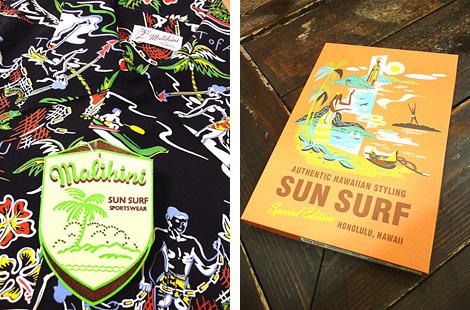 SUN SURF SPECIAL EDITION SS35492 スペシャルエディションアロハシャツ[ HAWAIIAN WONDERLAND ]
